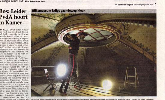 Eindhovensdagblad Rijksmuseum