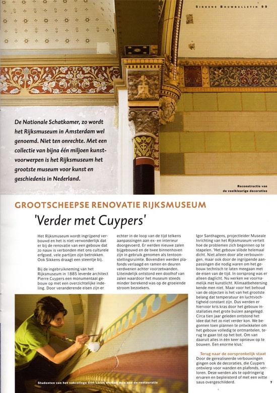 Sikkens Rijksmuseum